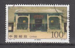 China 1997 Mi Nr 2860   Lin-Fong-Tempel - 1949 - ... Volksrepubliek