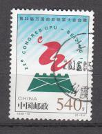 China 1998 Mi Nr 2916  Wereld Post Congres, Peking - Gebruikt
