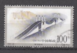 China 1998 Mi Nr 2973  Vriend Schap Brug - 1949 - ... Volksrepubliek