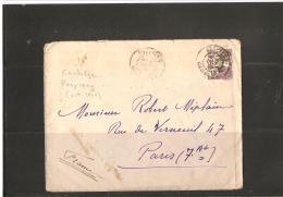 ENTIRES POSTAUX ENVELOPPE   N° 41 Oblitéré  Catalogue  A.C.E.P. - Storia Postale