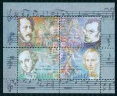 BULGARIA 1997 CULTURE Art FAMOUS MUSICIANS - Fine S/S MNH - Unclassified