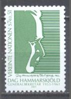 Nations Unies Vienne YT N°356 Dag Hammarskjöld Neuf ** - Wien - Internationales Zentrum