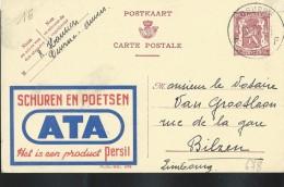 Publibel Obl. N° 678 ( Schuren En Poetsen ATA  Product Persil) Obl: Deurne - Publibels