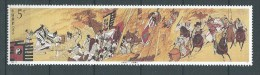 CHINA CHINE 1994 NEUF SANS CHARNIERE ** - Nuovi