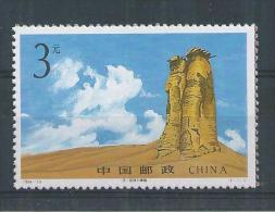 CHINA CHINE 1994 NEUF SANS CHARNIERE **  Timbre BF 72 Lot 19 - Ungebraucht