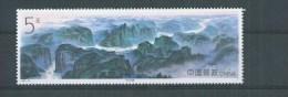 CHINA CHINE 1994 NEUF SANS CHARNIERE **  TIMBRE BF 71 Lot 11 - Nuovi