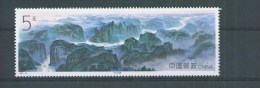CHINA CHINE 1994 NEUF SANS CHARNIERE **  TIMBRE BF 71 Lot 11 - 1949 - ... People's Republic