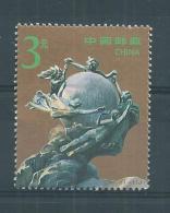 CHINA CHINE  NEUF SANS CHARNIERE ** - 1949 - ... People's Republic