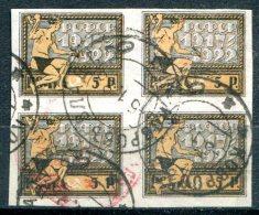 RUSSIE - Y&T 170 (bloc De 4) - Gebruikt