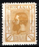 "Romania 1900/11 ,1 1/2b King Carol I ""Wheat"", MH ,no Wmk. , Mi.130 - 1881-1918: Charles I"
