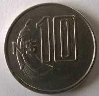 URUGUAY - 10 Nouveaux Pesos 1981 - ARTIGAS - - Uruguay