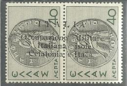 OCCUPAZIONE ITALIANA CEFALONIA E ITACA 1941 L 40 + 40 LEPTA MNH - Cefalonia & Itaca