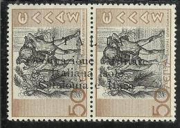 OCCUPAZIONE ITALIANA CEFALONIA E ITACA 1941 L 50 + 50 LEPTA MNH - Cefalonia & Itaca