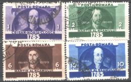 1935 Romanian Martyrs 150th Anniversary  , Mi. 480 - 483 / Yv. 477 - 480 - Gebraucht
