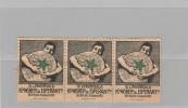 VIGNETTES BANDE DE 3 NEUVE- IX CONGRES ESPERANTO -BERN-24 AU 31 AOUT 1913 - Commemorative Labels