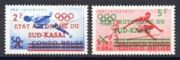 SUD-KASAI - YT N° 18 à 19 - Neufs ** - MNH - Cote: 140,00 € - South-Kasaï