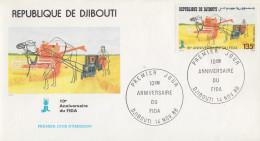 Enveloppe  FDC  1er  Jour   DJIBOUTI    10éme  Anniversaire  Du  FIDA   1988 - Djibouti (1977-...)