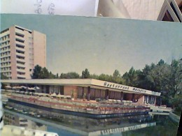 ROMANIA MAMAIA  HOTEL RESTAURANT MAJESTIC  VB1980 FM2353 - Romania