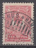 D4699 - Finland Mi.Nr. 63AI O/used - Usati