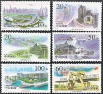 China (PRC),  Scott 2016 # 2724-2729,  Issued 1996,  Set Of 6,  MNH,  Cat $ 2.85,   Shanghai - 1949 - ... République Populaire