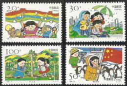 China (PRC),  Scott 2016 # 2682-2685,  Issued 1996,  Set Of 4,  MNH,  Cat $ 1.35,   Children - 1949 - ... République Populaire