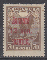 D4739 - USSR Postage Due Mi.Nr. 6 */MH