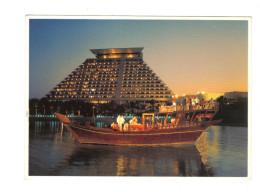 Qatar: Sheraton Doha, Photo Helmut R. Schulze (16-1012) - Qatar
