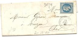 Loir Et Cher - St Amand De Vendome Pour Vierzon. GC + CàD Type 15 - Marcophilie (Lettres)