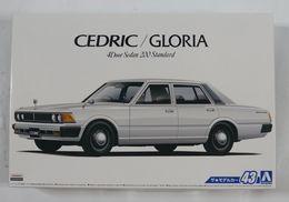 Nissan Gloria 1/24 (  Aoshima ) - Cars
