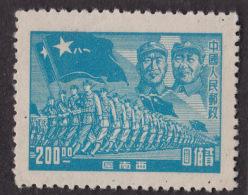 Liberated  Southwest  China 1949 Matching Of People LIB. Army 8L6 - Western-China 1949-50