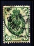 Russland / Russia: 'Wappen - Doppeladler, 1884-1888' / 'Coat Of Arms - Eagle', Mi. 30 C; Yv. 32; Sc. 29 Oo - 1857-1916 Impero
