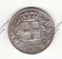 RIPRODUZIONE MONETA DEL 1833 DRACME 5 APAXMH - MONETA FALSA - - Imitazioni