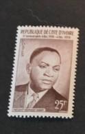 F7548- Stamp MNH Ivory Coast 1959- SC. 170- PRESIDENT FELIX HOUPHOUET- BOIGNY - Ivory Coast (1960-...)