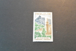 F7600- Stamp MNh Ivory Coast -   1969- SC. 280- 9th. Anniv. Of Independence - Côte D'Ivoire (1960-...)
