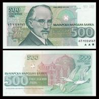 Bulgaria 500 Leva 1993. P-104 , UNC BANKNOTE CURRENCY  Europe-->Dobri  Hristov. - Bulgarie