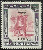 LIBIA LIBYA 1951 REGNO INDIPENDENTE EMISSIONE PER LA CIRENAICA CYRENAICA KINGDOM 100 M 100m MNH FIRMATO SIGNED - Libia