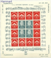 Romania 1946 Mi Sheet XL 985 MNH - 25 Years Philharmonic Orchestra - Music