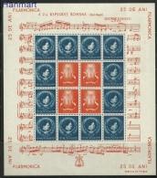Romania 1946 Mi Sheet XL 986 MNH - 25 Years Philharmonic Orchestra - Music