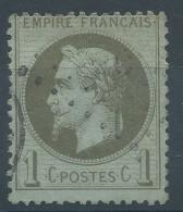 Lot N°31182    Variété/n°25, Obli Gc Et Cachet à Date, Deux Points Aprés C De POSTES - 1863-1870 Napoléon III Lauré