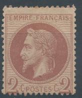 Lot N°31191   N°26, Neuf Sans Gomme - 1863-1870 Napoléon III. Laure