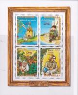 New Caledonia SG 1095 MS 1995 Daubet Miniature Sheet MNH - New Caledonia
