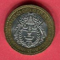 500   RIEL    TTB 3 - Cambodge