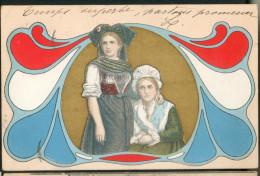 Deux Lorraines Dans Un Vitrail - Unclassified
