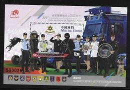 Macau 2016 325th Anni Establishment Public Security Police Force S/S MNH - 1999-... Chinese Admnistrative Region