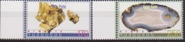 ** ARMENIA MINERALS/ MINERALI/ MINERALES 2 V. MNH - Minerali