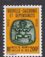 New Caledonia SG O551  1976 Official Stamp 200F Orange MNH - New Caledonia