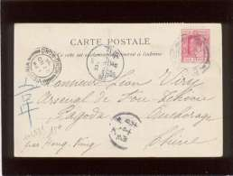 Carte Postée De Colombo Sri Lanka Vers La Chine Pagoda Anchorage  Par Victoria Hong-kong , Cachet Chinois - Covers & Documents