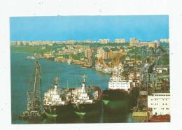 G-I-E , Bateaux , Commerce , ROUMANIE , GALATI , Danube , Foto : Cocora , Ed : I.P. ARTA GRAFICA - Commerce