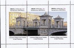 BRIDGES  -1 Sheet Of 3 Stamps LIMITED EDITION Mint  CINDERELLA - Bridges