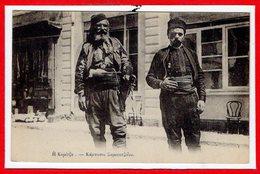 ALBANIE --Koritza - Comitadjis - Albanie